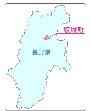 アクセス - 坂城町