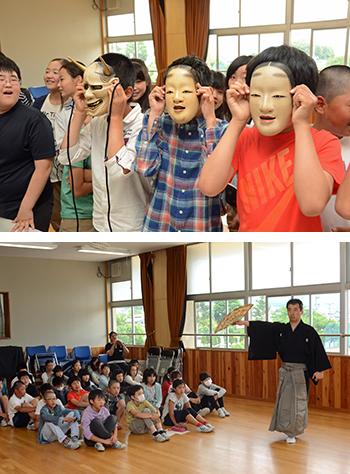 坂城小能楽教室