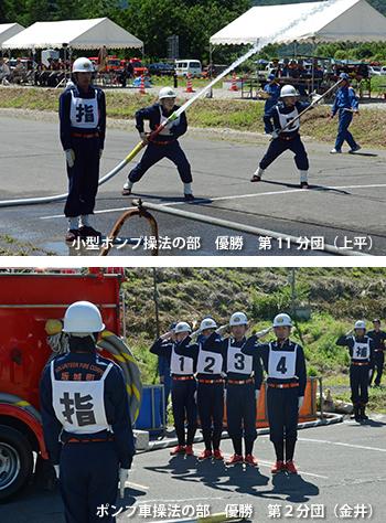 H27町ポンプ操法大会01