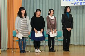 人権集会03