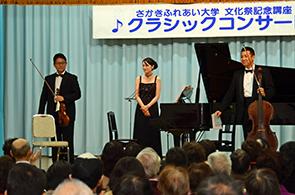 クラシックコンサート03