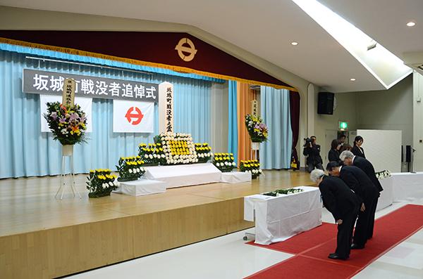 戦没者追悼式01