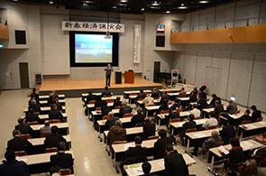 新春経済講演会03