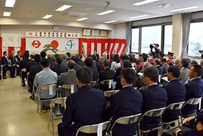 千曲坂城消防本部・戸倉上山田消防署竣工式03