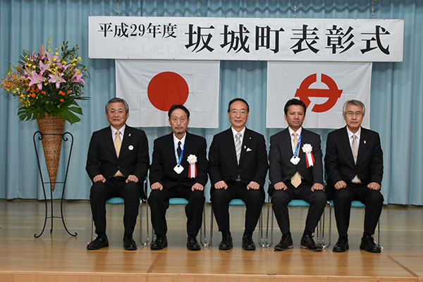 表彰式02