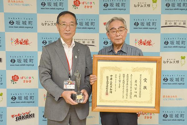 岩浅さん表彰