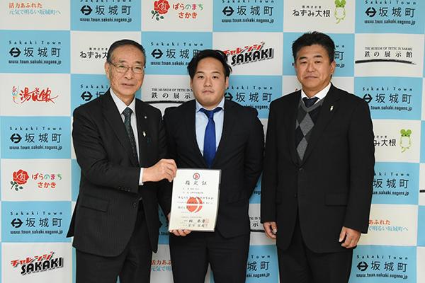 塚田佐京さんがアイスホッケー長野県代表に選出
